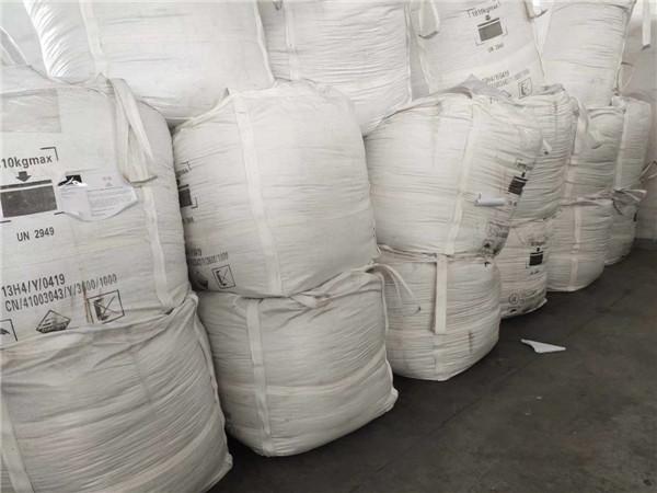 硫氢化钠运输包装要求