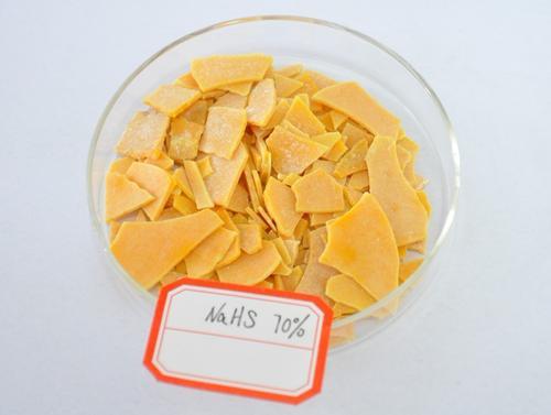 固体硫氢化钠