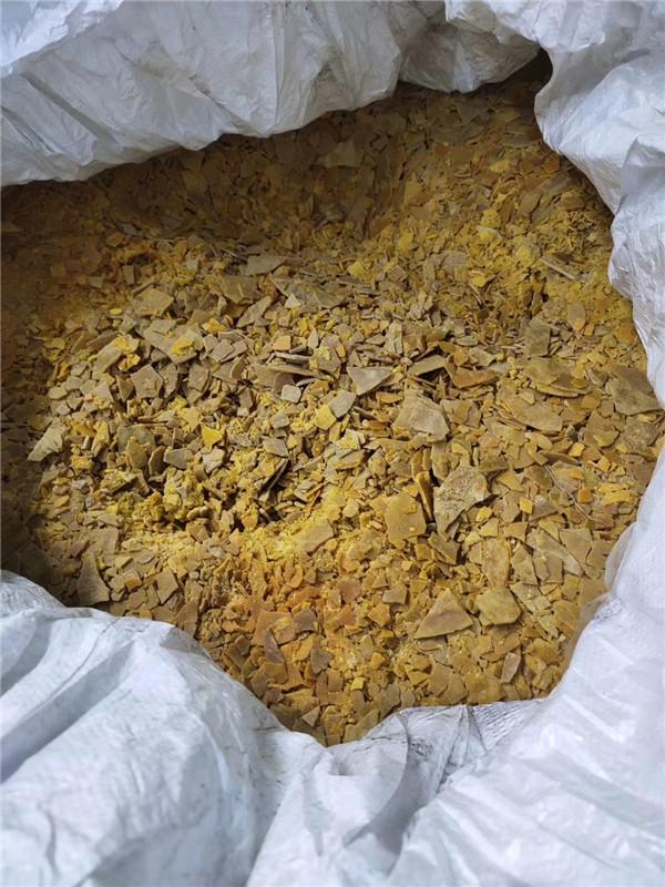 片状固体硫氢化钠