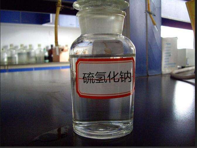液体硫氢化钠运输注意事项